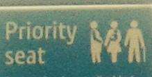 Priority Seat Hargadon